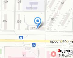 Компания Магазин строительных материалов и электротоваров на карте города