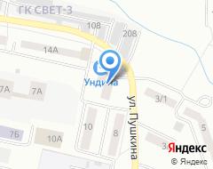 Компания Ундина на карте города