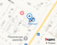 Компания Стройгарант магазин на карте города