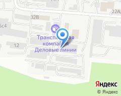 Компания Технотэкс-Кев торгово-производственная компания на карте города