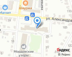 Компания Государственный региональный центр стандартизации, метрологии и испытаний в Республике Мордовия, ФБУ на карте города