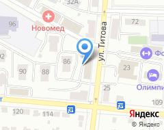 Компания Городская коллегия адвокатов на карте города