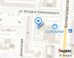 Компания Строймаг магазин светотехники на карте города