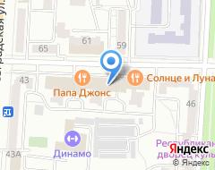 Компания ОЦЕНЩИК на карте города
