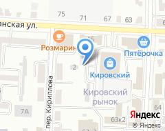 Компания Стоительные материалы на карте города