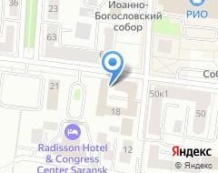 Компания Саранскстройзаказчик на карте города