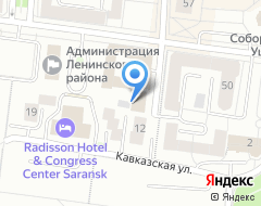 Компания Инвест на карте города