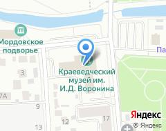Компания Управление капитального строительства Республики Мордовия, ГКУ на карте города