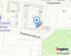 Компания Поволжский Кредитно-Страховой Брокер на карте города