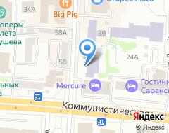 Компания Региональный центр охраны труда на карте города