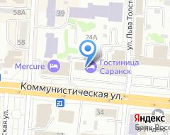 Компания Безопасность бизнеса на карте города