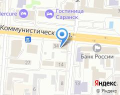 Компания Росбанк, ПАО на карте города