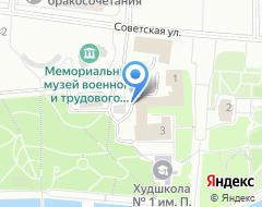 Компания Развитие села, ГУП на карте города