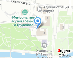 Компания Развитие села на карте города