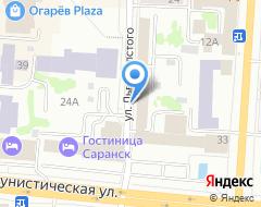 Компания Центр лабораторного анализа и технических измерений по Республике Мордовия на карте города