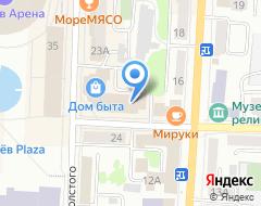 Компания ШтампЪ на карте города