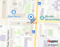 Компания ЮРАУДИТ на карте города