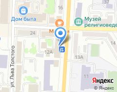 Компания Агентство правовых и финансовых услуг на карте города