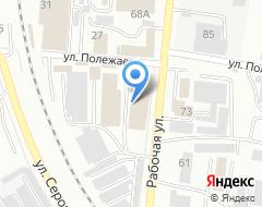 Компания Центр-Обои на карте города