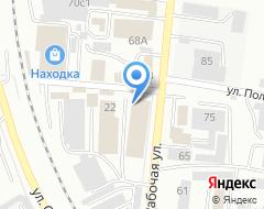 Компания Урожай на карте города