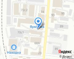 Компания Промышленный центр на карте города