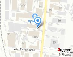 Компания Актив-Строй на карте города