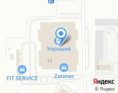 Компания ПрофиСтрой на карте города