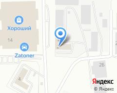 Компания СтройХимПродукт торговая компания на карте города