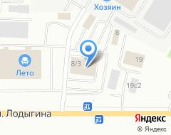 Компания Акара на карте города