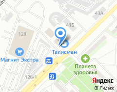 Компания Единая служба аварийных комиссаров на карте города