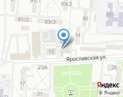 Компания Городской Консалтинговый Сервис на карте города