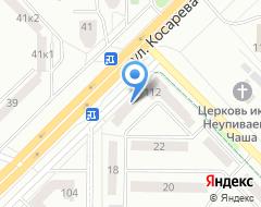 Компания КроМа на карте города