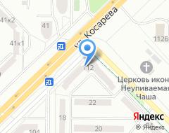 Компания Новосёл на карте города