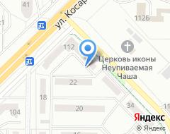 Компания KERAMA MARAZZI на карте города