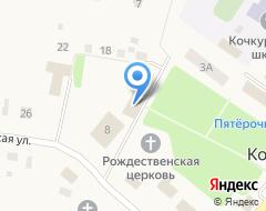 Компания Социальная защита населения по Кочкуровскому району Республики Мордовия на карте города