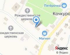 Компания Кочкуровская детская школа искусств на карте города