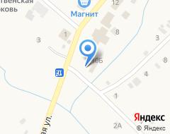 Компания Рорт плюс на карте города