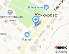 Компания Мордовкоопкнига на карте города