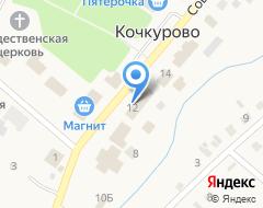 Компания Почтовое отделение на карте города