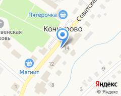 Компания Кочкуровский районный суд Республики Мордовия на карте города