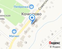 Компания Судебный участок мирового судьи Кочкуровского района на карте города