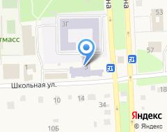 Компания Ишеевская основная общеобразовательная школа на карте города