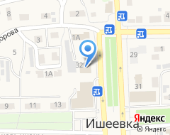 Компания БТИ Ишеевского района на карте города