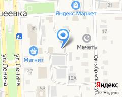 Компания Продуктовый магазин на Первомайской на карте города