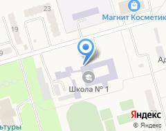 Компания Ишеевский многопрофильный лицей им. Н.К. Джорджадзе на карте города
