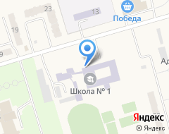Компания ВОА на карте города