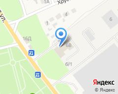 Компания АVT на карте города