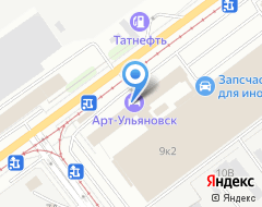 Компания СТАНДАРТПЛАСТ на карте города