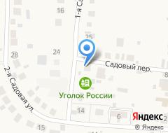 Компания КАРТ ГРУПП на карте города