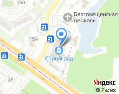 Компания АкваПрофф на карте города